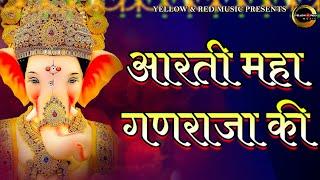 आरती महाज्ञानराजा की || संत ज्ञानेश्वर आरती - Aarti Dnyanraja || Deepak || Marathi Devotional Song