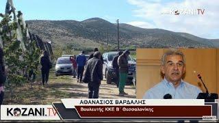 Οι ζημιές από τον παγετό στο Μεσόβουνο στη Βουλή