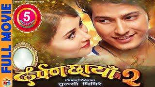 DARPAN CHHAYA 2 | Pushpall/Sahara/Shraddha/Firoj | Musical Love Story | Valentine Special Mp3