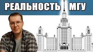 Студенческая жизнь / Чем я питался, когда учился в МГУ