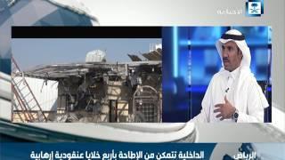 الزيادي: القبض على 18 إرهابيا من المكاسب الكبرى في محاربة الخلايا الإرهابية