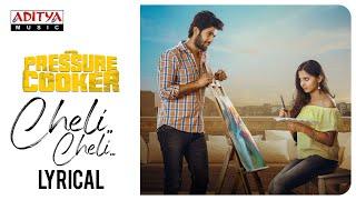Cheli Cheli Lyrical Video   Pressure Cooker Movie   Sunil Kasyap   Kailesh Kher
