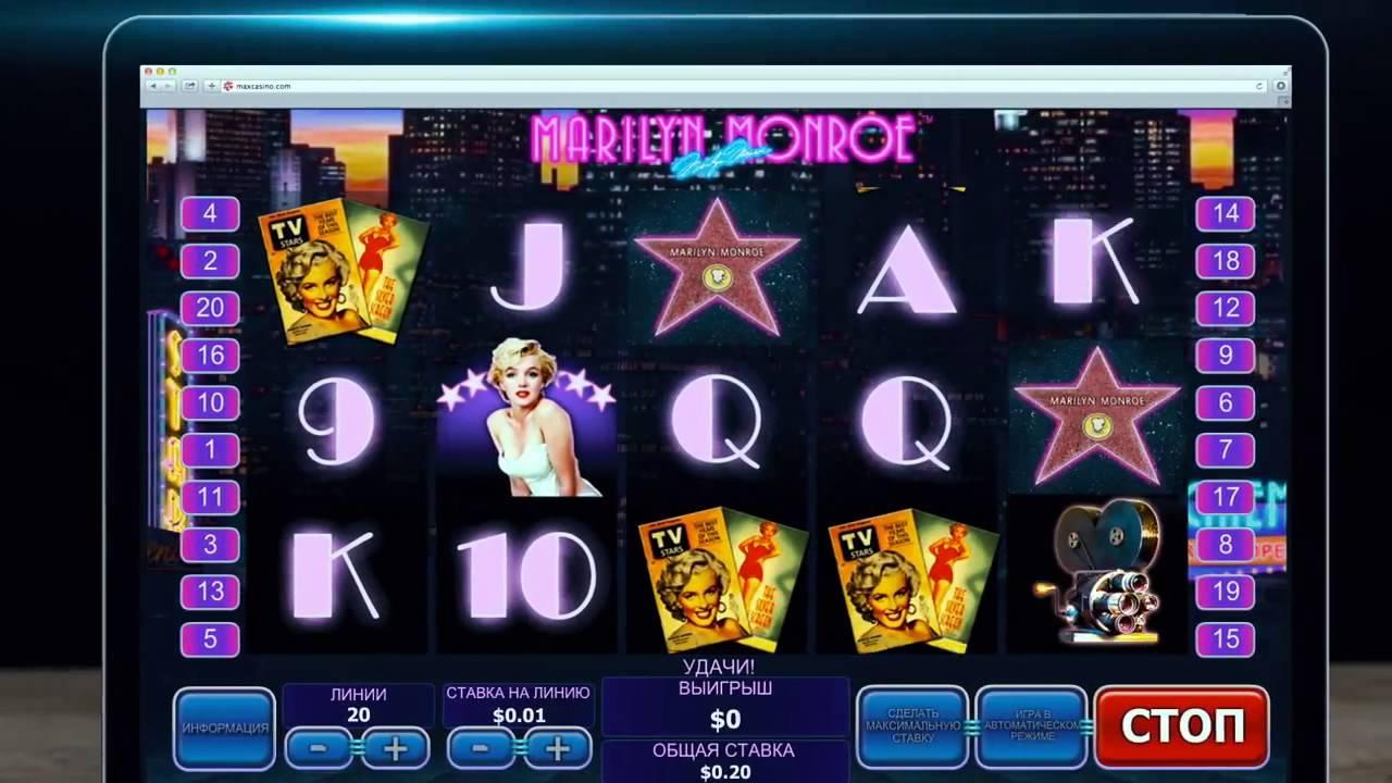 Игровой автомат кекс играть онлайн
