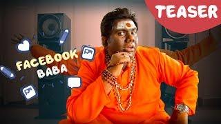 Facebook Baba - Teaser