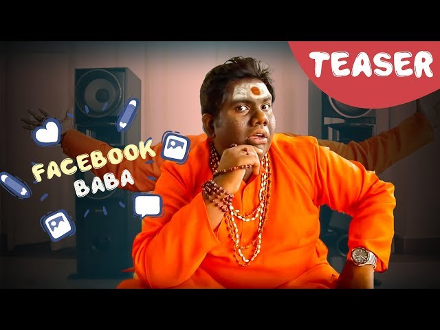 Facebook Baba - Teaser Travel Video