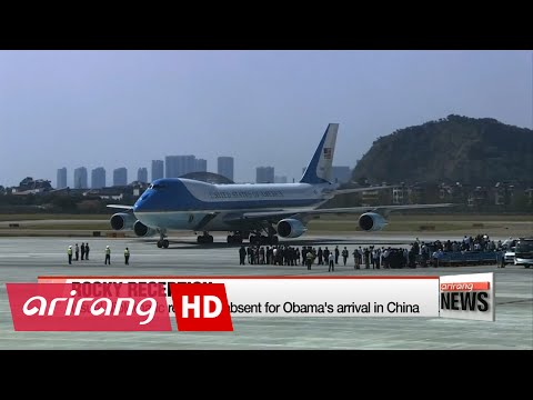 Obama's arrival in China off to bumpy start