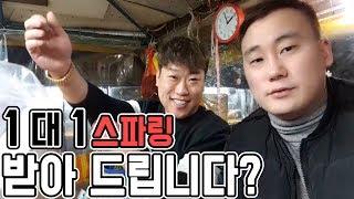 [BJ고경보]시청자 참여 역대급 현피 참가자 등장?!