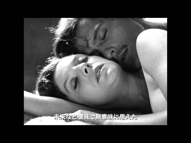 映画『熱波』予告編