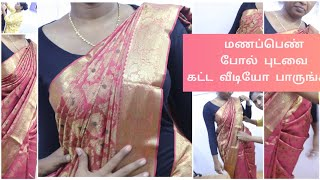 How to Drape Pattu saree like Brides/ Saree Draping in Parlor