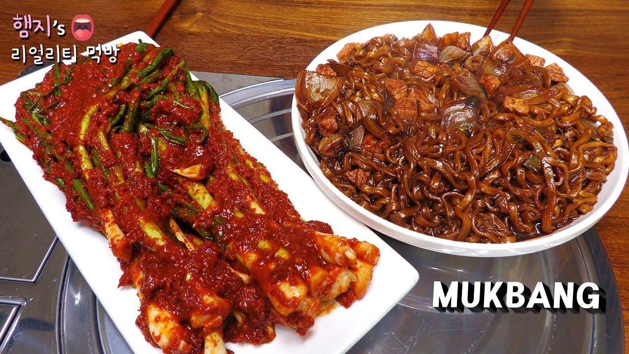"""리얼먹방:) 선화동매운실비김치 """"파김치"""" ★ 짜장라면 더 맛있게 먹는법ㅣSpicy Onion Kimchi & Jjajang ramyunㅣREAL SOUND"""