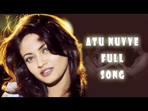Atu Nuvve Full Song || Current Movie || Sushanth, Sneha Ullal