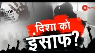Watch Debate: Encounter of accused in Hyderabad rape-murder case gave justice to the victim?