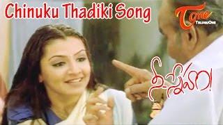 Nee Sneham Movie Songs   Chinuku Thadiki Video Song   Uday Kiran   Aarti Agarwal