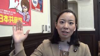 参院決算委 吉良よし子議員のコメント 吉良佳子 検索動画 10