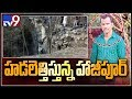 Telangana horror! Bodies of girls, suspected to be raped, found in abandoned well - TV9