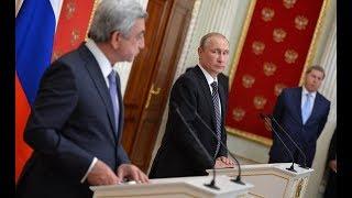 Россия провела секретные переговоры в Армении