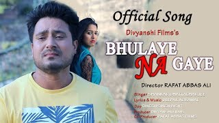 Bhulaye Na Gaye  Song  | Romantic Hindi Love Song 2019 | Shankar Bhattacharjee