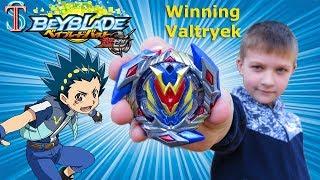 Бейблэйд 3 сезон Побеждающий Волтраек (Winning Valtryek) - распаковка, обзор, битвы || Супер Тима