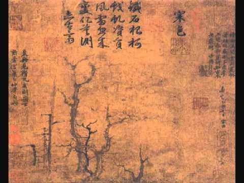 Chou Wen-chung: Yü Ko (1965)