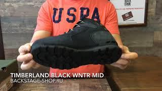 Timberland Black WNTR Mid