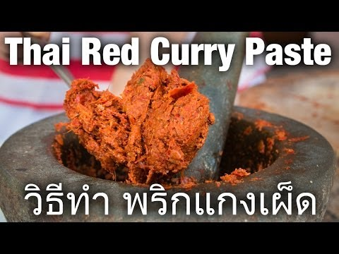 How to make red curry paste from powder