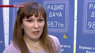 """Полуфинал проекта """"Большой Ремонт на Радио Дача""""  (ОТВ)"""