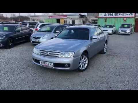 """Обзор новинки - авто Nissan Gloria 2004. Цены на машины на Дальнем Востоке. г. Хабаровск """"Арена27"""""""