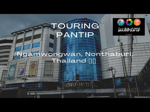 Touring Pantip, Ngamwongwan Nonthaburi, Thailand