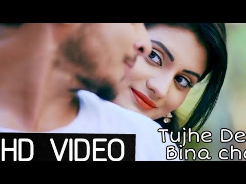 Tujhe Dekhe Bina Chain Kabhi Bhi Nahi Aata | Best Romantic Love Story | FULL HD VIDEO SONG 2018