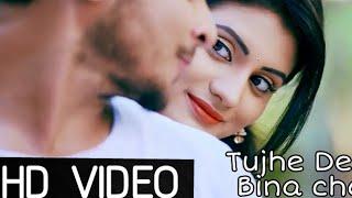 Tujhe Dekhe Bina Chain Kabhi Bhi Nahi Aata | Best Romantic Love Story | FULL HD VIDEO SONG 2018