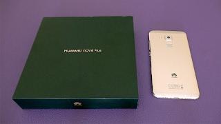 Gold Huawei Nova Plus Unboxing + International Giveaway!