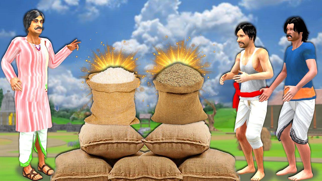 ईश्वर का फल The Fruit Of God Comedy Videos हिंदी कहानियां  Hindi Kahaniya Comedy Videos