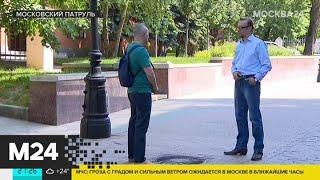 """""""Московский патруль"""": телефонные аферисты - Москва 24"""