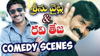 Sreenu Vaitla - Ravi Teja Back 2 Back Hilarious Comedy Scenes