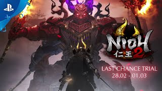Nioh 2 | Last Chance Trial Teaser Trailer | PS4