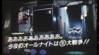 クラヤミノレクイエム」 2000年3月公開映画 劇場予告&クレジット Traile...