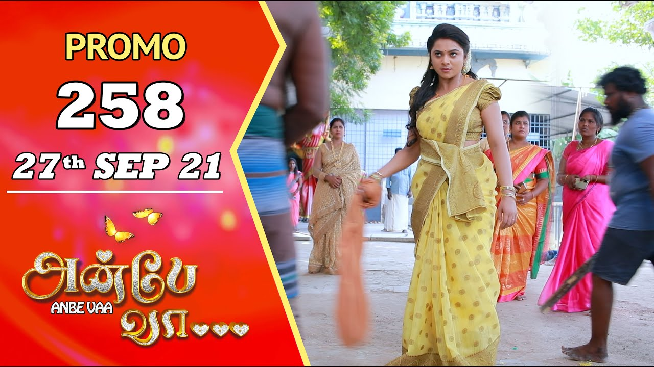Download ANBE VAA | Episode 258 Promo | அன்பே வா | Virat | Delna Davis | Saregama TV Shows Tamil
