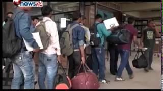 युएई जाने कामदार अव ठगिनु पर्दैन - NEWS24 TV