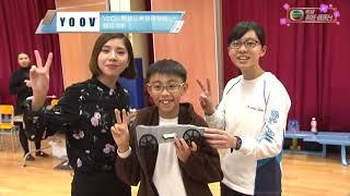 Publication Date: 2020-01-29 | Video Title: TVB創科導航報導聖安多尼學校的火箭車STEM活動
