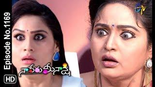 Naa Peru Meenakshi   13th December 2018   Full Episode No 1169   ETV Telugu