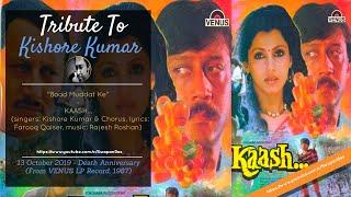 Kishore Kumar   Baad Muddat Ke Hum Tum Mile   KAASH... (1987)   Rajesh Roshan   Vinyl Rip