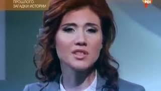Документальный фильм Слежка из космоса 2018