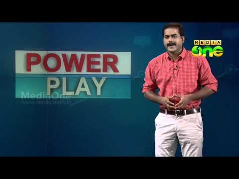 Power Play Promo
