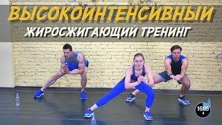 """Тренировка 20 минут: """"Жиросжигающий интенсив + Упругие Ягодицы""""."""