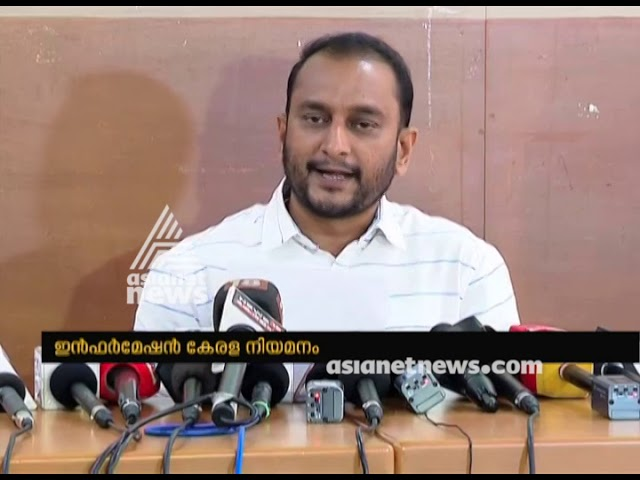 PK Firoz revealed letter written by MLA James Mathew against the illegal appointment in IKM