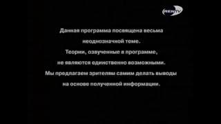НЛО  Неопровержимые доказательства существования пришельцев 2015 документальные фильмы про космос