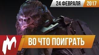 Во что поиграть на этой неделе — 24 февраля (Halo Wars 2, Night in the Woods, BERSERK)
