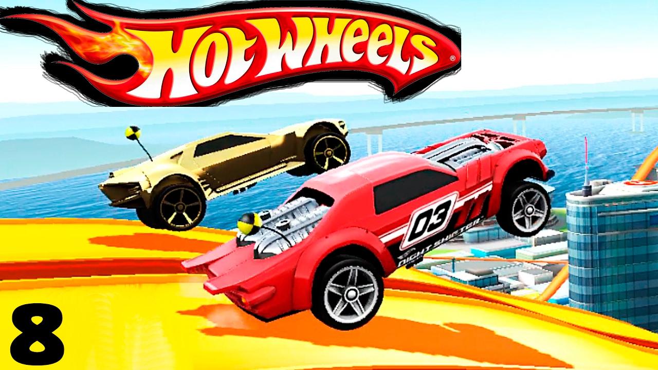 Машинки Хот Вилс игра Hot Wheels: Race Off #1 level мультики про .