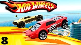 МАШИНКИ МОНСТР ТРАКИ ХОТ ВИЛС ЧУМОВЫЕ ГОНКИ игровой мультик про машинки как вспыш HOT WHEELS CARS 8