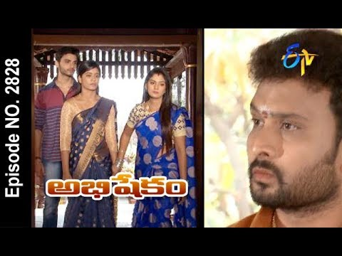 Abhishekam | 8th February 2018| Full Episode No 2828 | ETV Telugu